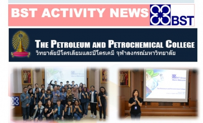 The Petroleum and Petrochemical College